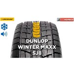 Dunlop Winter Maxx SJ8 245/50 R20 102R обзоры